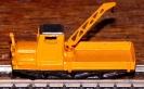 Self powered rail crane